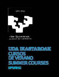 Logo UPVEHU Cursos de Verano
